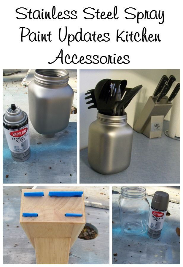 How to use Krylon stainless steel spray paint to update kitchen accessories such as a knife block and a glass utensil holder.