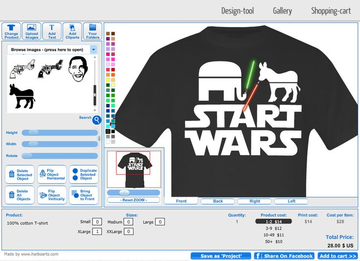11 best images about t shirt design software by for T shirt design software for website
