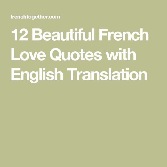 Beautiful French Quotes With English Translation