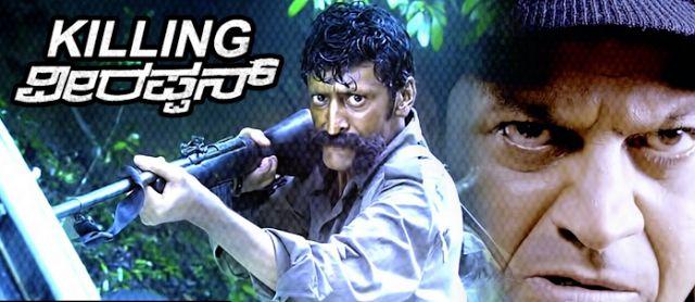 Killing Veerappan Kannada Full Movie Download, Killing Veerappan Full Movie Download, Killing Veerappan Full Kannada Movie Download