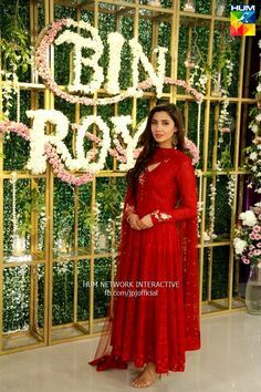Stunner! mashaa Allah!!! mahira khan bin roye 2015