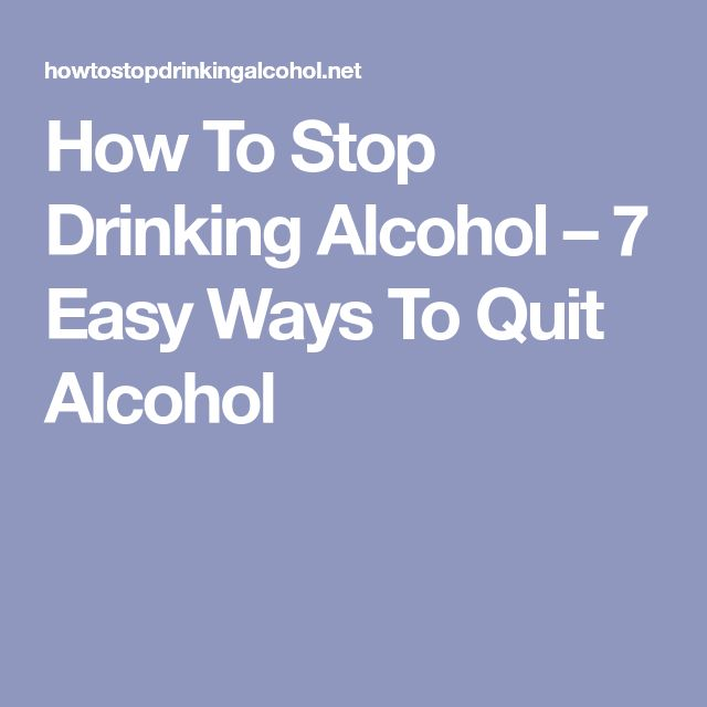 How To Stop Drinking Alcohol – 7 Easy Ways To Quit Alcohol #HowToStopDrinking #QuittingDrinking