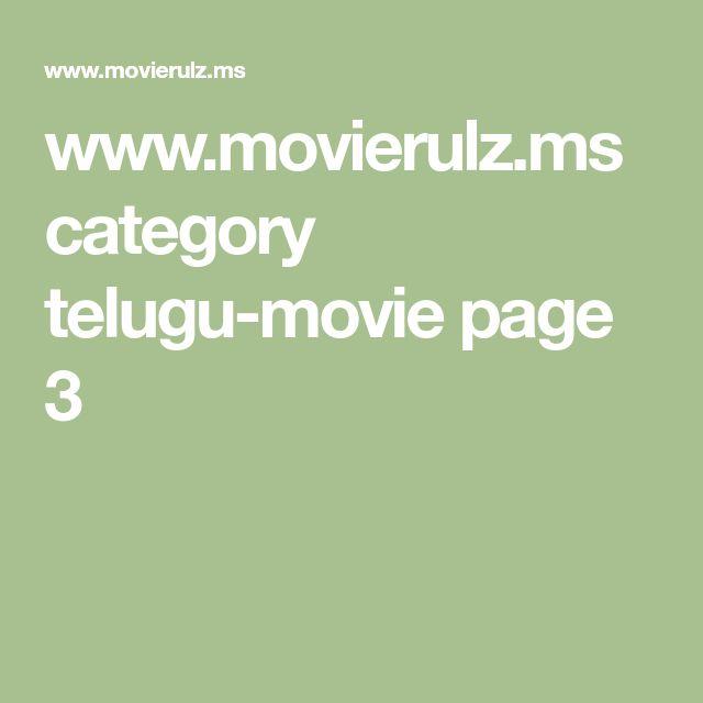 Wwwmovierulzms Category Telugu Movie Page 3 Movies Pinterest