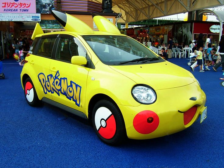 I don't care how much crap I'm going to take; I will drive this thing with the windows down playing the original Pokemon intro!