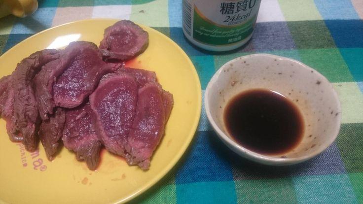 【ジビエ】鹿のモモ肉貰ったからたたきにして食ってる →生は危険と忠告されまくった結果www(画像あり)