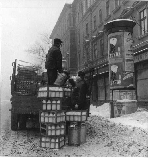 milk man 1960