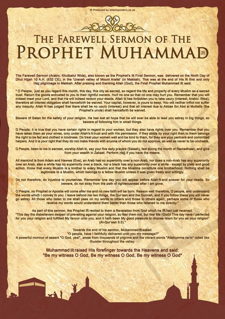 the last sermon of the prophet muhammad - Google Search