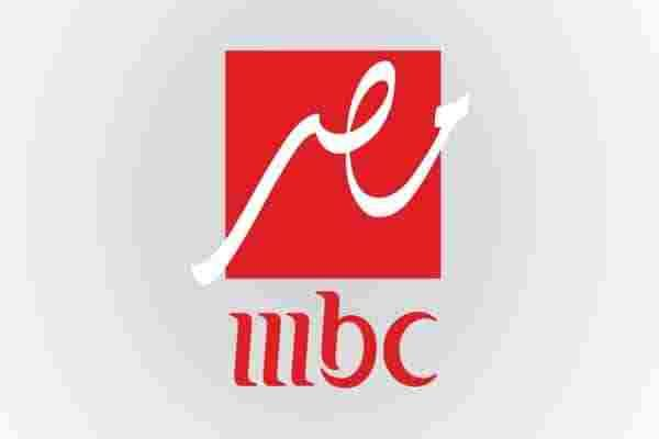 تردد قناة Mbc مصر ام بي سي 2020 الجديد Retail Logos Pinterest Logo Tech Company Logos