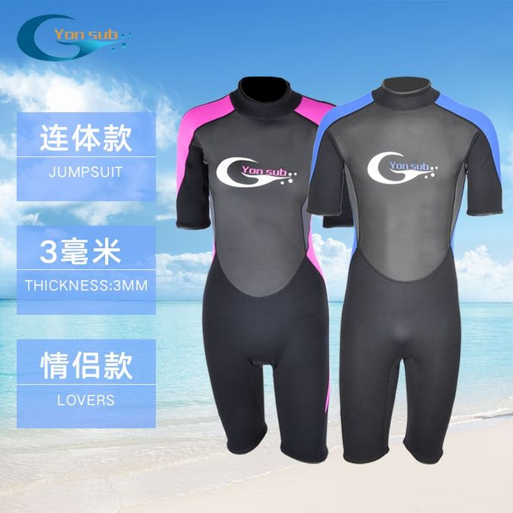 Find More Wetsuit Information about 3MM Short Piece Diving Suit Neoprene Scuba Wetsuit Surfing&Snorkeling&Swimming Equipment Keep warm Free Shipping,High Quality wetsuit surf,China diving suit Suppliers, Cheap scuba wetsuit from Guangzhou Yonsub sports goods Co.,LTD. on Aliexpress.com