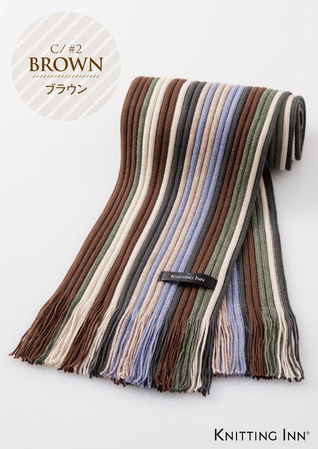 (株)松井ニット技研。群馬県桐生市で明治40年より織物業と営んでいます。ニューヨーク近代美術館でオリジナル製品のマフラーが人気です。