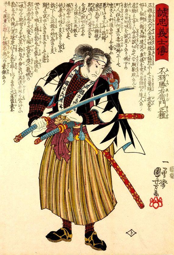 Samurai with katana sword Kuniyoshi FINE ART PRINT, Japanese art, woodblock print, samurai warriors swordsmen art prints, paintings, posters