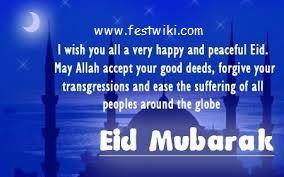 Eid Best Wishes Quotes images mubarak greetings http://www.festwiki.com/eid-best-wishes-quotes.html/