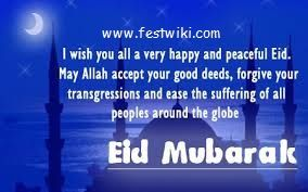 Eid Best Wishes Quotes images mubarak greetings http://www.festwiki.com/eid-best-wishes-quotes.html/