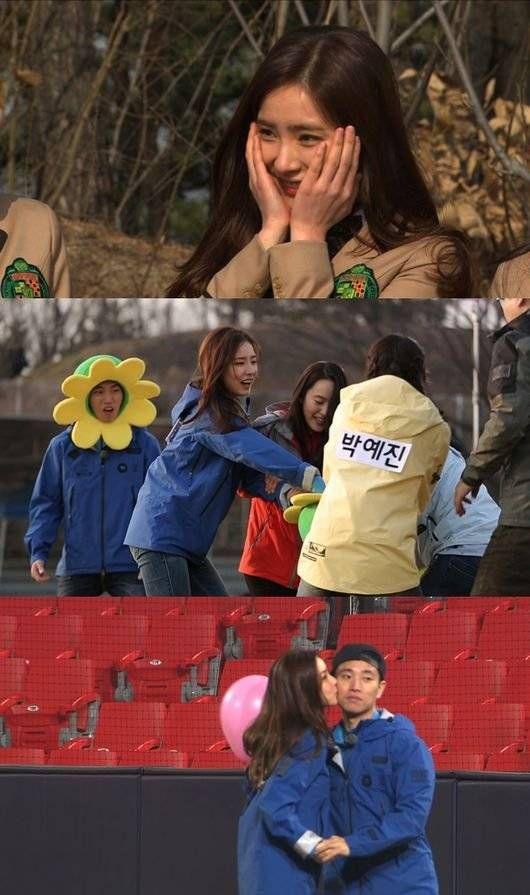 Is jonghyun still dating shin se kyung running