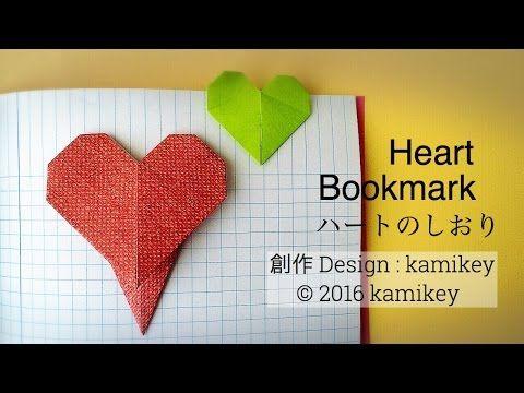 折り紙*ハートのしおり Heart Bookmark - YouTube