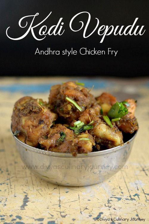 Divya's culinary journey: Kodi Vepudu Recipe | Andhra style chicken fry reci...