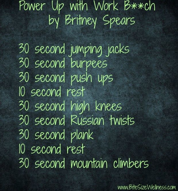 Music Monday: Power Up with Britney Spears