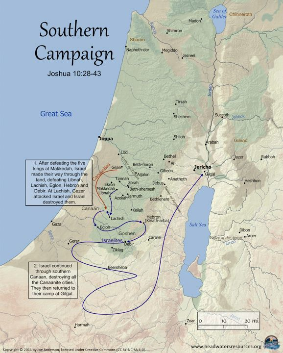map of canaan conquest with 469078117414872048 on Azekah besides Biblical Maps Of Israel moreover Finkelstein Silberman27 reino Norte Hasta Ocupacion Asiria additionally HBA 07 furthermore Old Testament Maps Set 28 High Res Bible Maps.