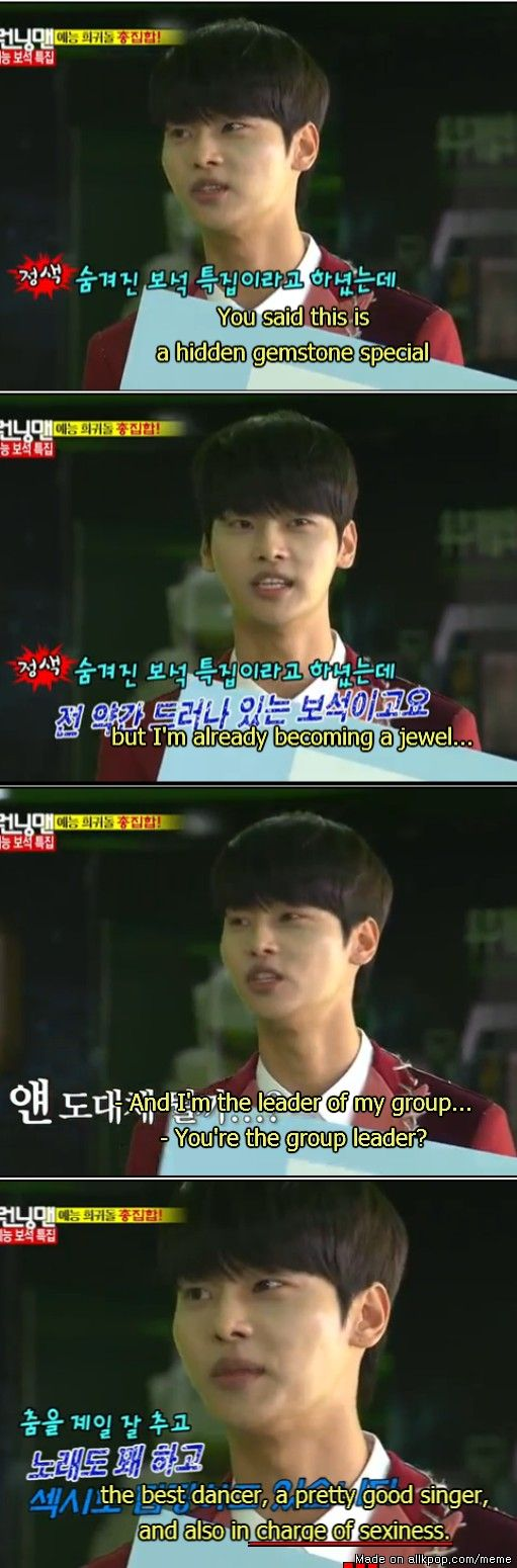 """There is NO """"overconfident"""" in Cha HakYeon's dictionary 
