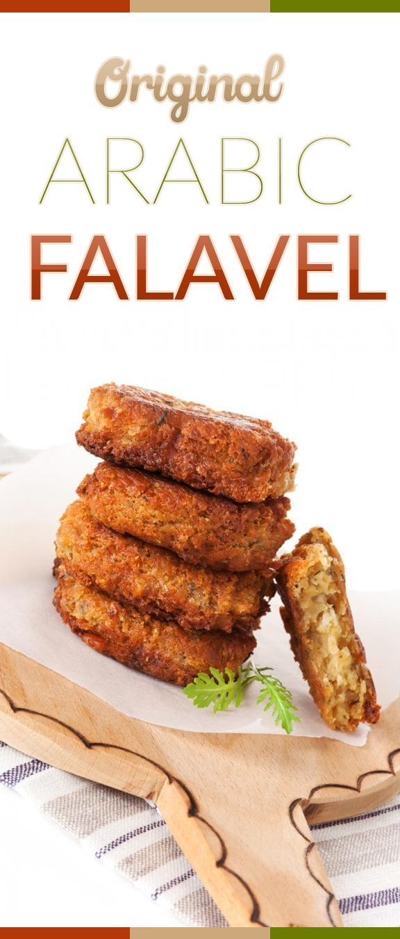 Falafel to make when we study the Middle East