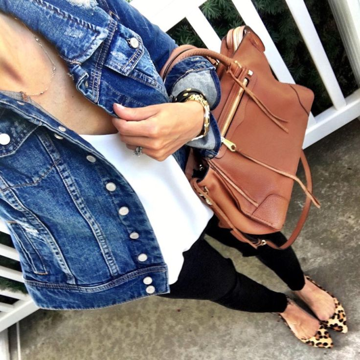 Fall Favorite Outfit