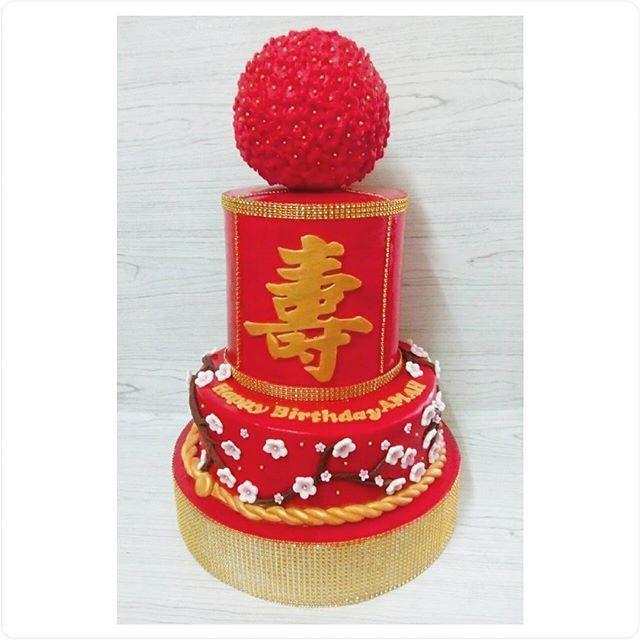 【delamorsweettreats】さんのInstagramをピンしています。 《1st cake of the year 2017  Happy birthday Amah!! #chinesecake #longlife #longevity #cherryblossoms #red #gold #goodluck》