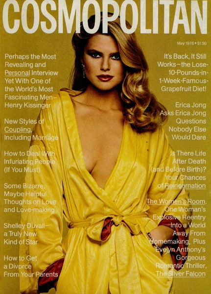 Christie Brinkley - 70s and 80s Cosmo royalty.