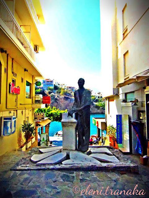 Ελένη Τράνακα: Άγιος Νικόλαος, Κρήτη / Agios Nikolaos, Crete