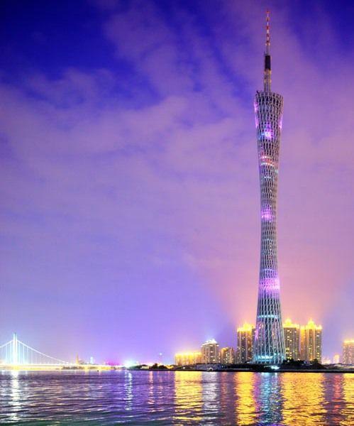 Tower of Guangzhou...