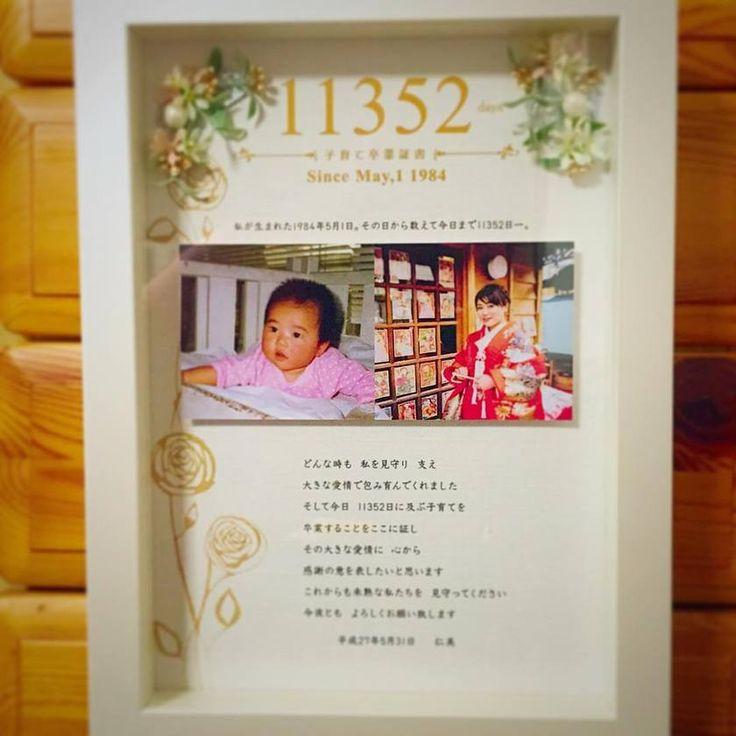 感謝の気持ちを込めて♡今まで育ててくれた両親へ贈る、結婚式での贈呈品の定番5選*にて紹介している画像