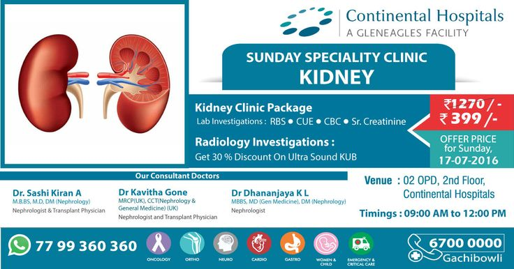 Sunday Super Speciality Clinic At Continental Hospitals!  #Kidney #KidneyClinic #HealthCheckup