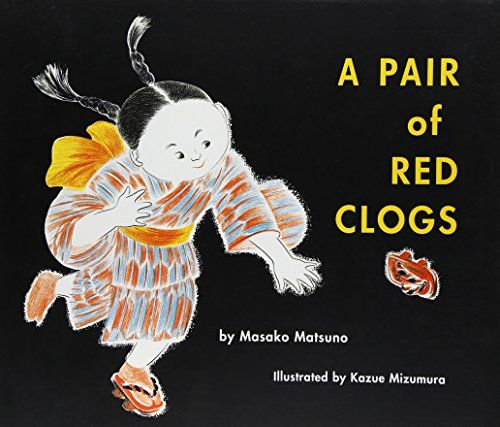 A Pair of Red Clogs (1960)