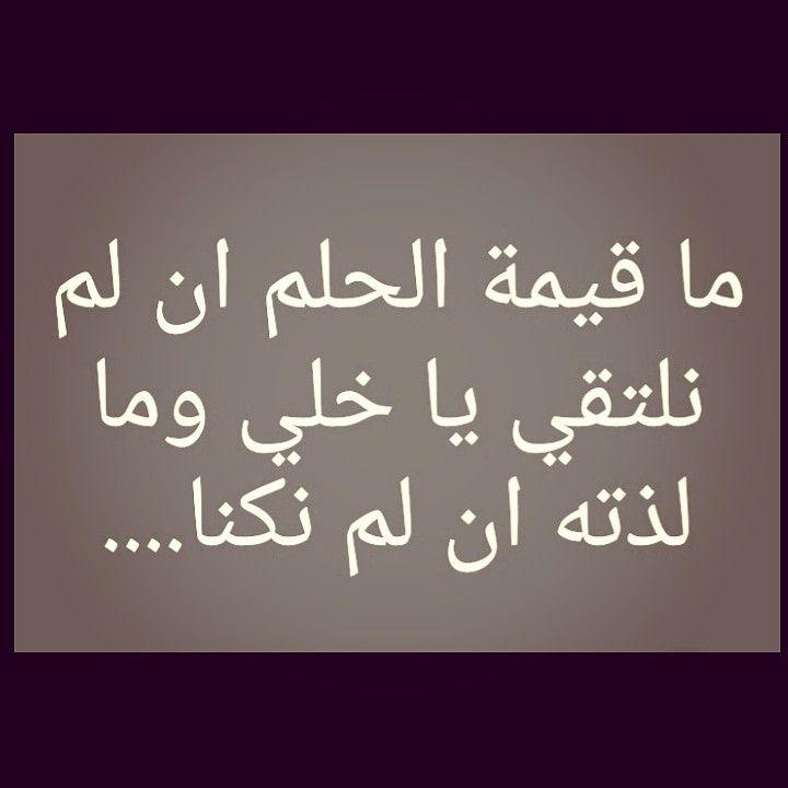 Pin By Seada Husejni On Love Board Arabic Calligraphy Calligraphy