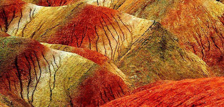 Радужные горы (Китай)