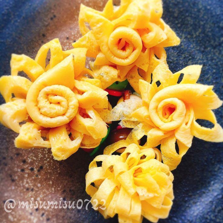 misuzu's dish photo レシピ動画 お花の卵焼きの作り方   http://snapdish.co #SnapDish #レシピ #簡単料理 #お弁当 #キャラ弁 #卵焼き