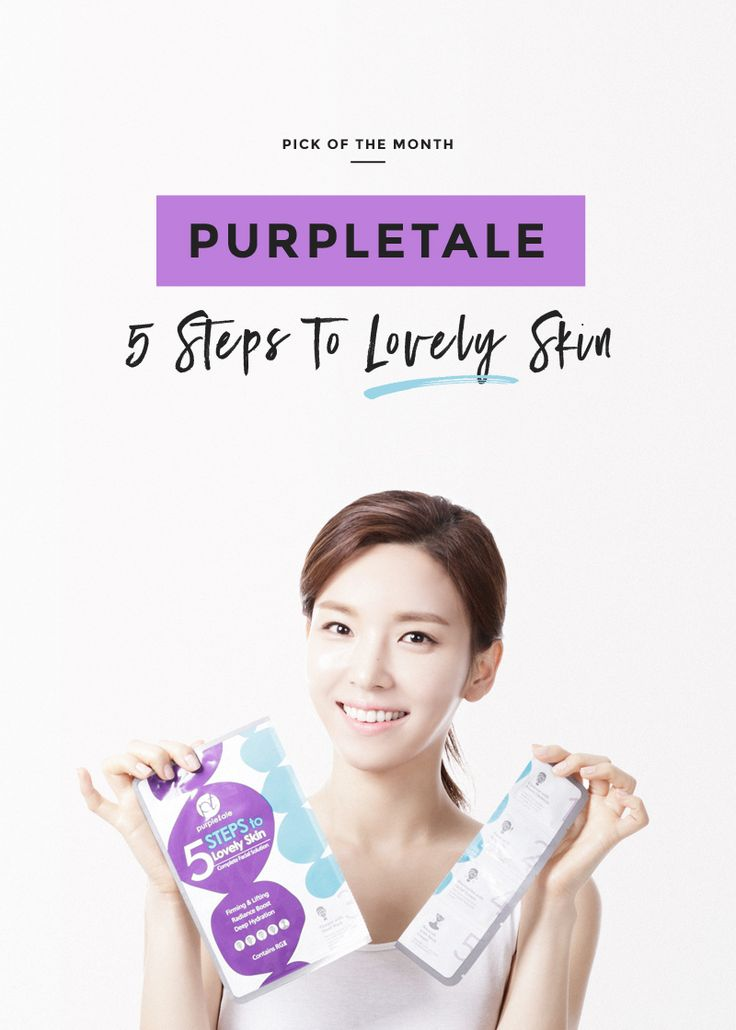 Pick of the Month: purpletale 5 Steps To Lovely Skin – Sheet Mask Squad