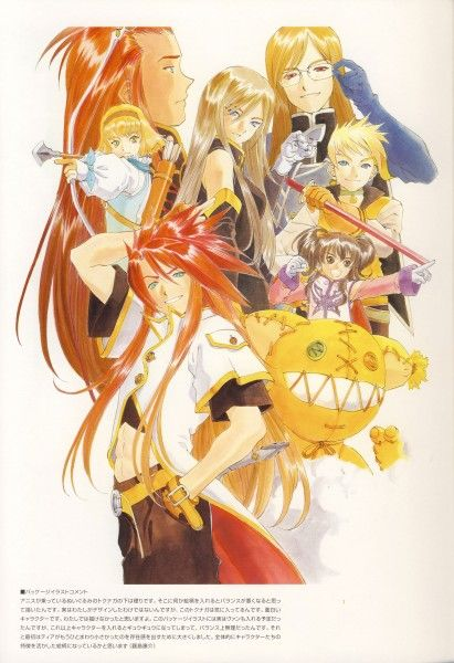 Tags: Anime, Fujishima Kousuke, Scan, Tales of the Abyss, Anise Tatlin