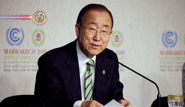 Secretário Geral da ONU pede desculpas pelo surto de cólera no Haiti. O secretário-geral da ONU, Ban Ki-moon, pediu desculpas ao povo do Haiti, dizendo...