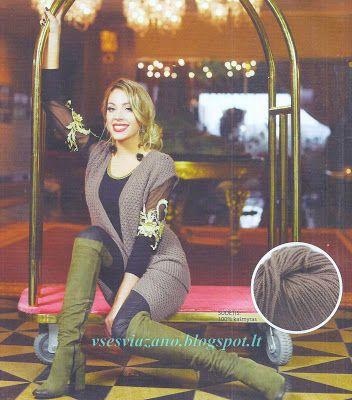 ВСЕ СВЯЗАНО. ROSOMAHA.: Теплый костюм из юбки с жилетом. Офисный дресс-код...