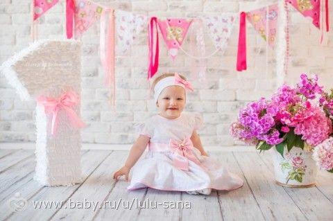 Идея для празднования дня рождения в стиле принцессы