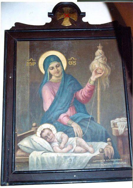 Μια σπάνια εικόνα της Παναγίας Μητέρας του Κυρίου να Τον κανακεύει σαν μωρό και να γνέθει για να Του πλέξει ρουχαλάκια - Έκτακτο Παράρτημα