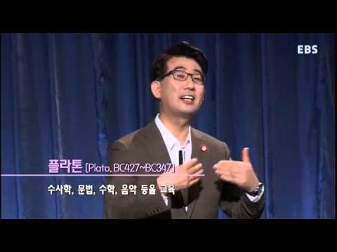 EBS 인문학 특강 - 김상근 교수의 '인문의 시대, 르네상스' 1강_#001 - YouTube