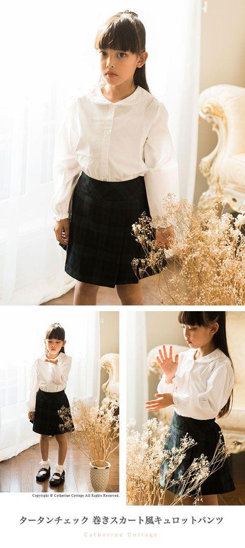 子供ドレスのキャサリンコテージ《本店》ワンピース・スーツ・フォーマル靴 / 特集