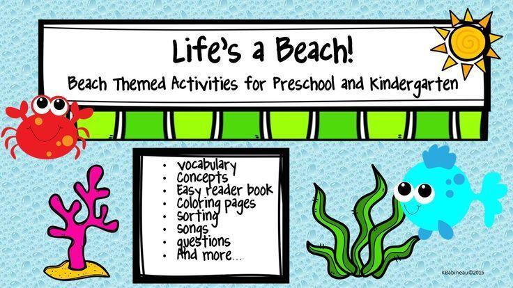 Beach Themed Activities For Preschool And Kindergarten With