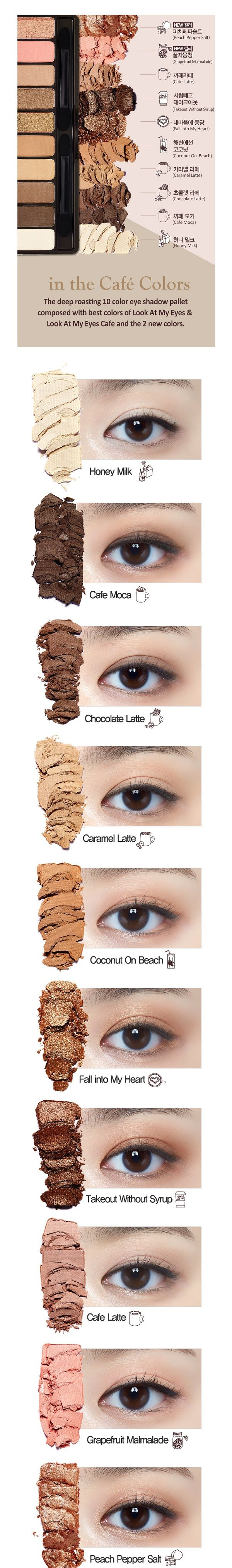 Play Color Eyes Cafe | ETUDE HOUSE