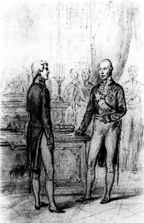 Башилов М.С. – Князь Андрей Болконский у императора Франца. 1866