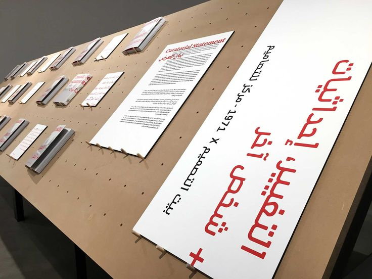 """Change, Coordinates + Someone Else"" Exhibition, Book and Poster.  Mobius Design Studio"