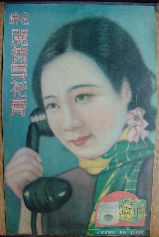 Eraly asian porno stars