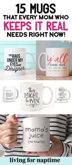 Yes I need every single one of these funny mugs for moms! #4 is hilarious and describes me perfectly!