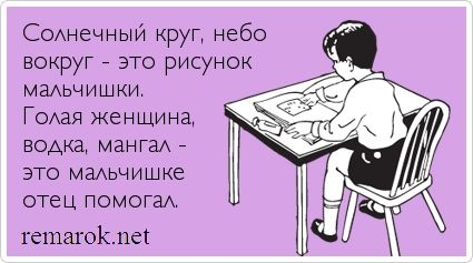Remarok.net15444.jpg 425×237 пикс
